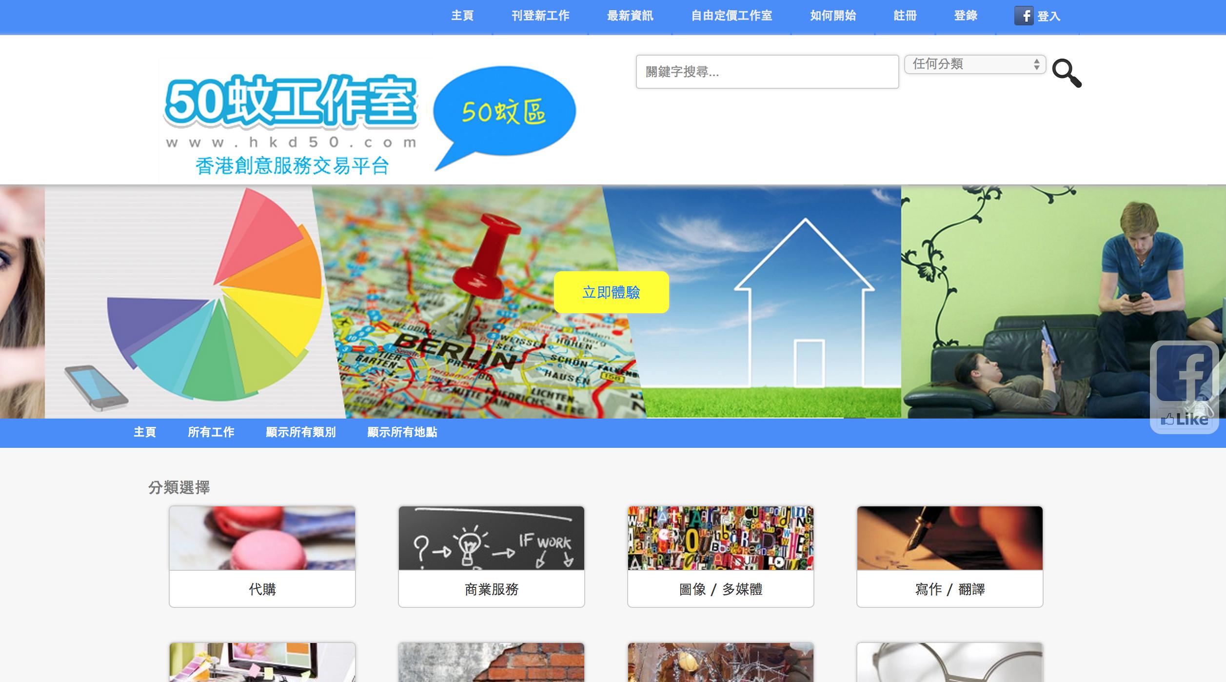 online marketing hkd50