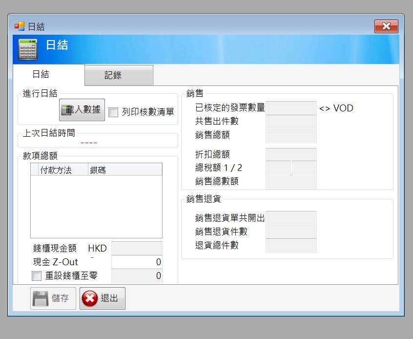loaddata_pos
