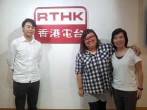 rthk1 hkd50.com