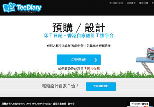 teediary.com